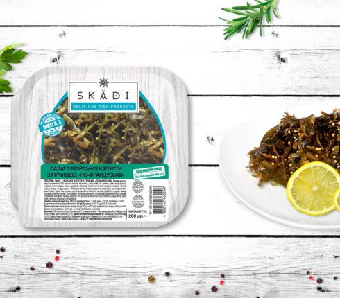 """Салат із морської капусти з гірчицею """"По-французьки"""" ТМ """"SKADI"""""""