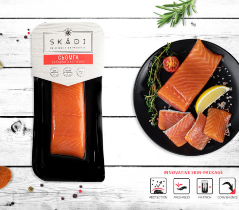 "Salmon fillet piece (Cold smoked) ТМ ""SKADI"""