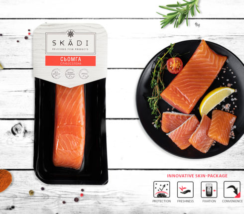 "Salmon fillet piece (Slightly salty) ТМ ""SKADI"""