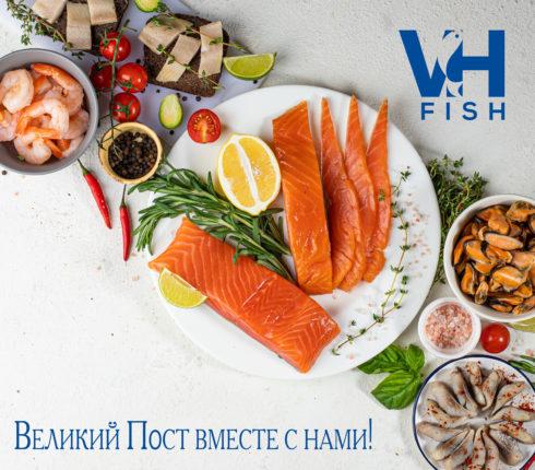 Можно ли во время Великого Поста употреблять рыбу и морепродукты?