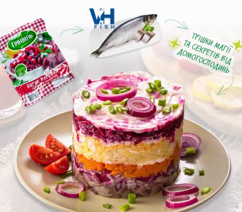 Лайфхаки з приготування салату «Оселедець під шубою»